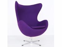 Image du fauteuil design Poltrona Egg Arne COSYSEN - Malva