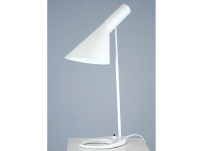 Image de la lampe design Lampada da Tavolo AJ Original - Bianco