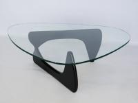 Image du mobilier design Tavolino da caffè Noguchi - Nero