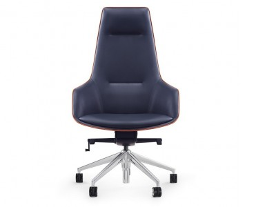 Image de la chaise design Silla de oficina Ergonómico 1903H - Azul marino
